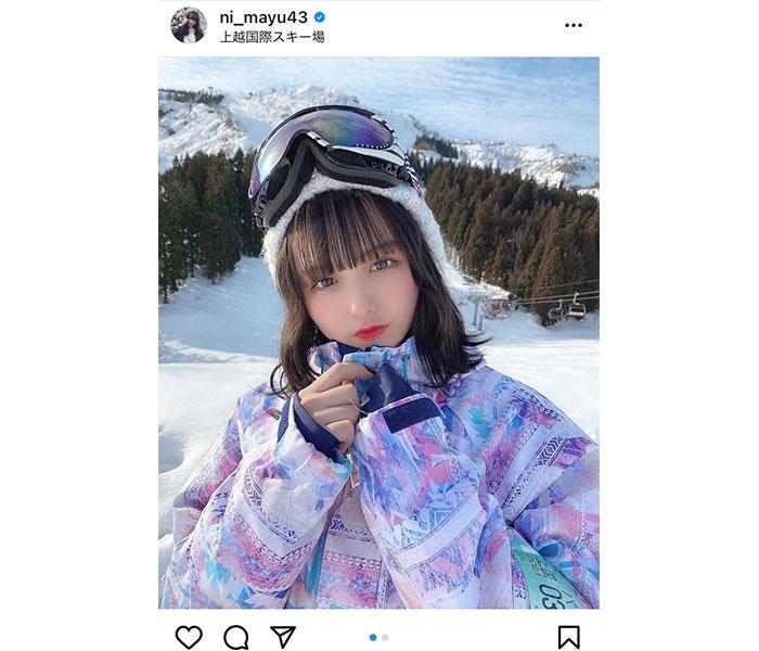新谷真由、ゲレンデに映えるスキーウェア姿披露!「一緒に滑ろ?」