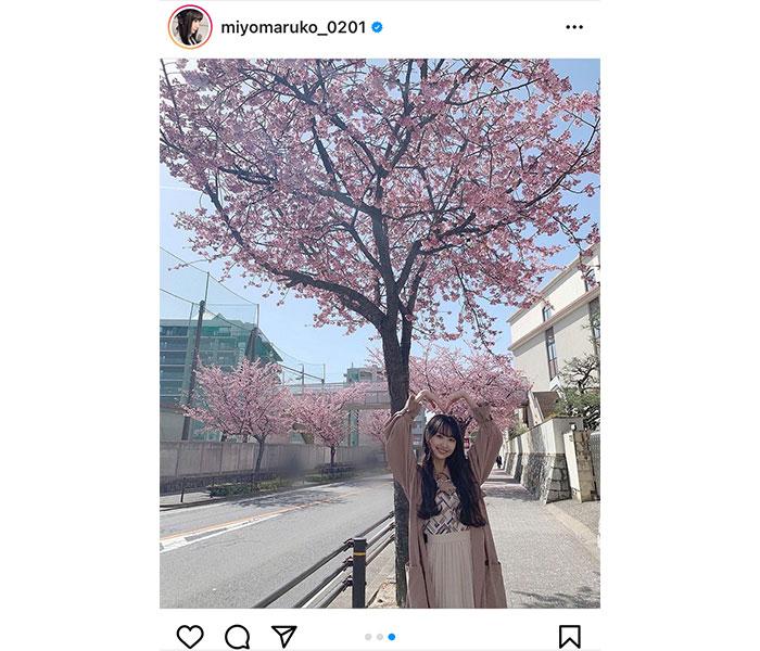 SKE48 野村実代「ずっと好きでいてね」、桜並木と共に春コーデを披露
