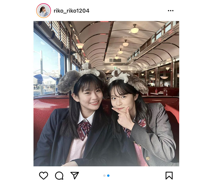 """莉子&永瀬莉子、""""りこりこ""""な制服2ショット公開!"""
