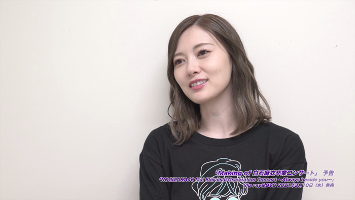 """白石麻衣、涙の卒業コンサート""""予告編""""が公開!"""