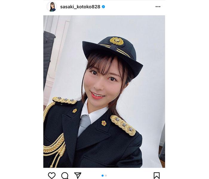 佐々木琴子が警察官の凛々しい制服姿を披露!埼玉県警の自転車盗難被害防止メッセンジャーに就任