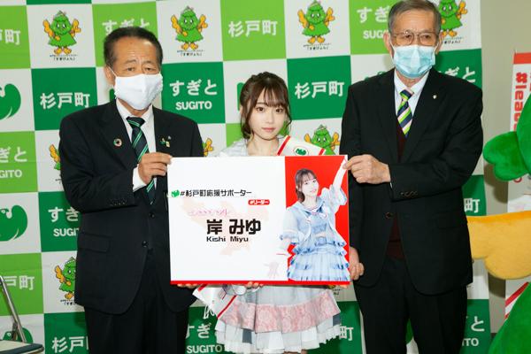 #ババババンビが埼玉県「杉戸町応援サポーター」に就任!「灯ろう流しに絶対参加したいです!」