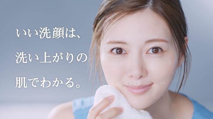 白石麻衣、美麗なすっぴん肌を披露!洗顔シーンも公開