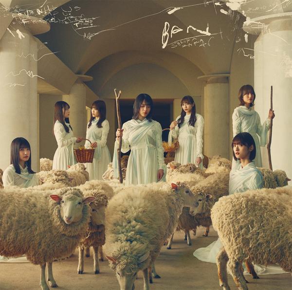 櫻坂46、2ndシングル『BAN』アートワークが公開