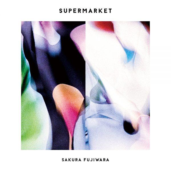 藤原さくら、アルバム『SUPERMARKET』引っ提げたワンマンライブ追加公演が決定