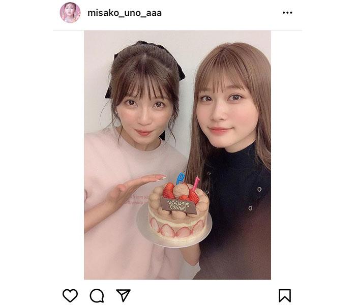AAA 宇野実彩子、生見愛瑠の誕生日をお祝い「姉妹みたい」「素敵な関係です」