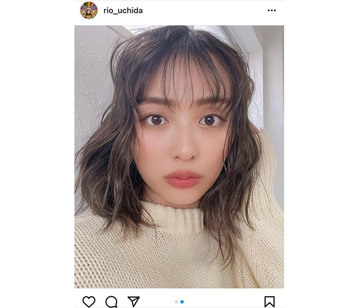 内田理央、ゆる髪が可愛すぎる春メイクを紹介「とっても魅力的」