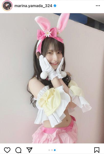 山田麻莉奈、腹筋われのヘルシーなバニーコスプレを披露!「可愛い過ぎて涙が出て来ます」