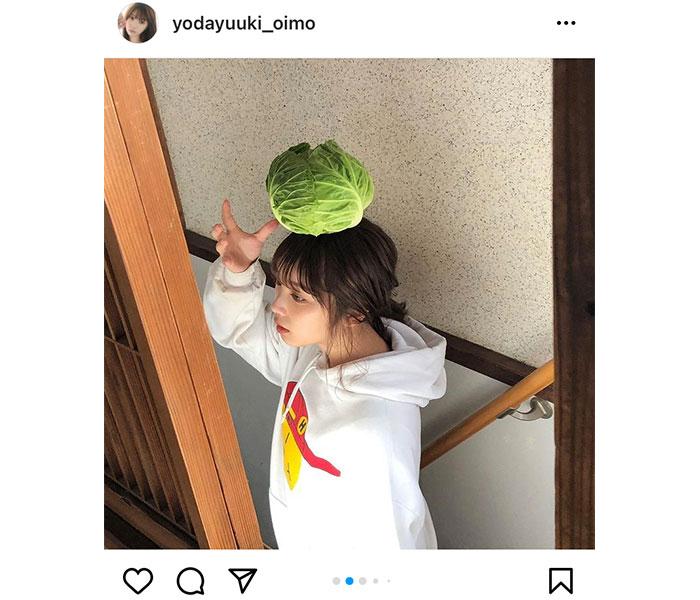 乃木坂46 与田祐希、頭にキャベツ乗せた絶妙なバランス力!