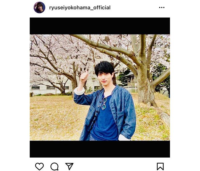 横浜流星、桜の木の前で爽やかポートレート公開!「桜と流星くんステキすぎる」