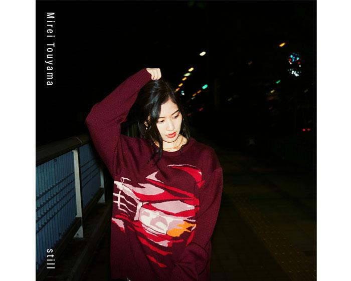 當山みれい、最新Mini Album「still」より、Sucy Dog・石原慎也による初の詩曲提供曲「わけあって」を先行配信開始!リリックビデオも公開!