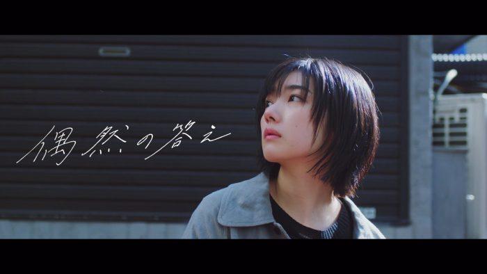 櫻坂46 藤吉夏鈴がセンターを務める『偶然の答え』MVが解禁!