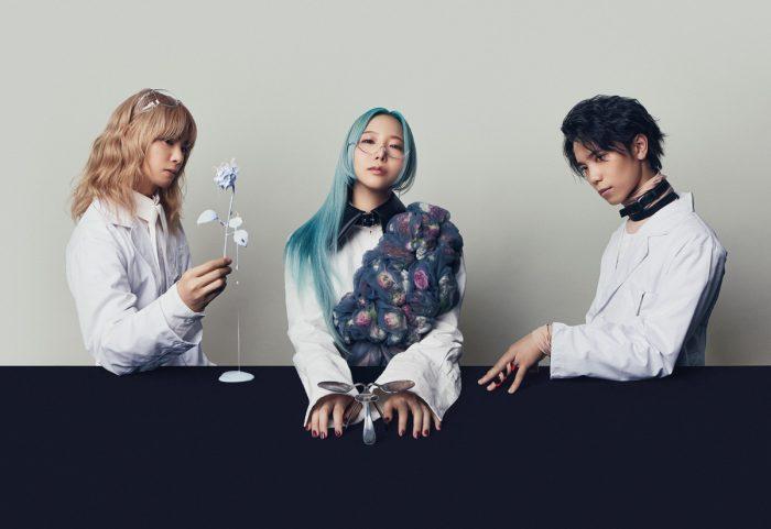 Cö shu Nie(コシュニエ)、橋本環奈主演『連続ドラマW インフルエンス』主題歌に決定