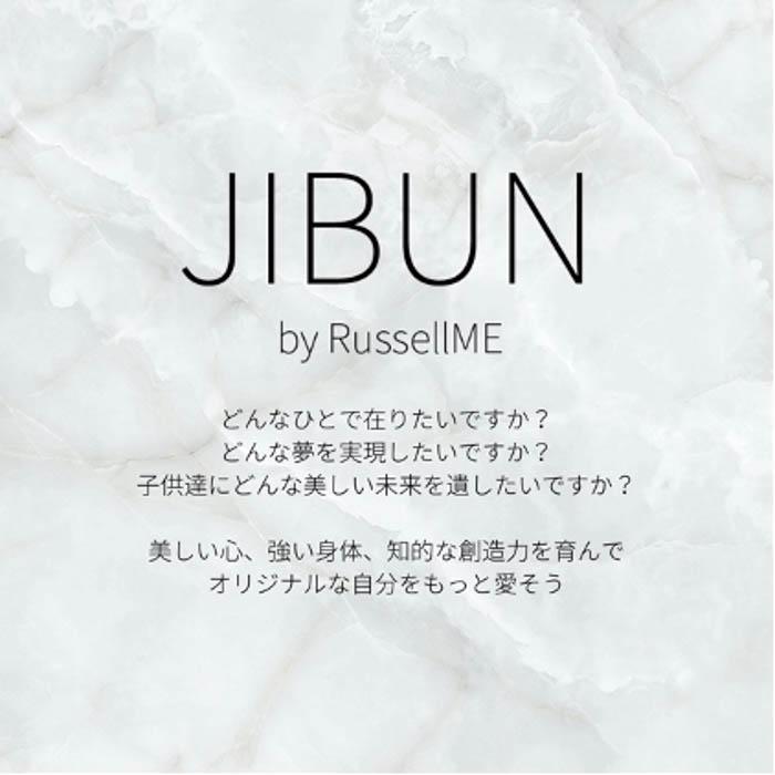 ヨガや瞑想などをライブ配信で行い人生にワクワクと健康を。あなたのためのライブ配信サービス「JIBUN」3月末まで無料体験キャンペーン実施!