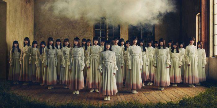 櫻坂46、2ndシングル『BAN』リリース決定!センターは森田ひかる