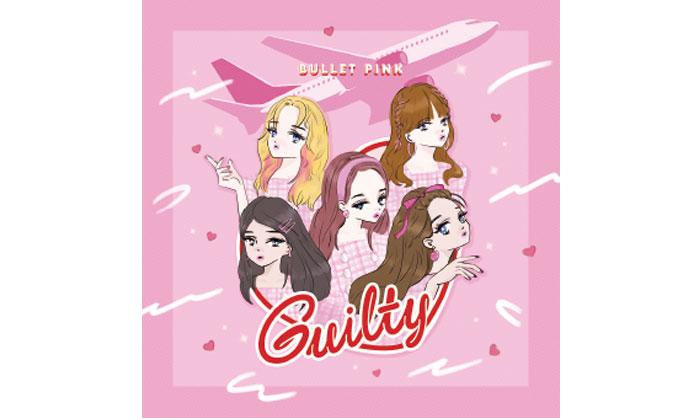 超特急の妹分誕生!「BULLET PINK」として4/28にデビュー!