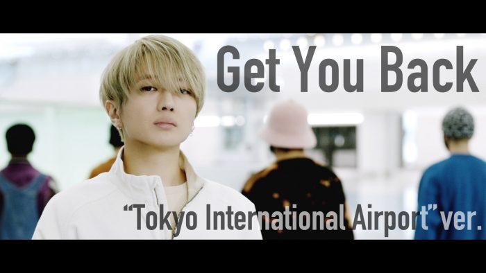 Nissy、羽田空港国際線ターミナルを舞台にした新曲『Get You Back』の最新映像を公開