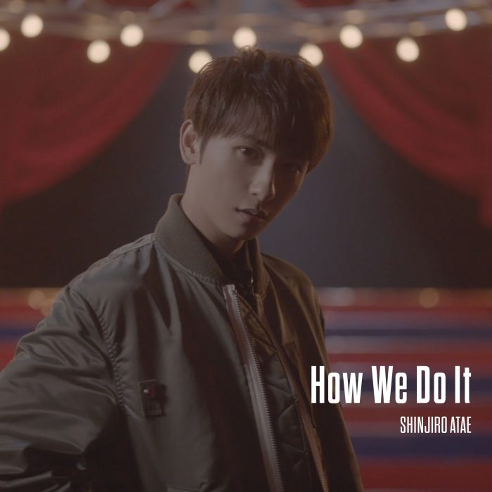 AAA 與真司郎、新曲『How We Do It』配信スタート!本日21時からはMVをYouTubeでプレミア公開