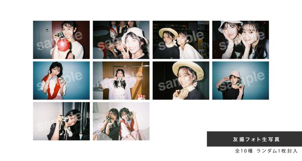 超ときめき♡宣伝部、本日配信のYouTube番組にて人気ブランド「FRUIT OF THE LOOM」とのファッションコラボ企画の撮影の裏側を公開!