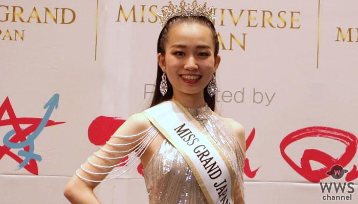 【動画】ミスグランドジャパン東京代表・西森 由美子さんが思いを語る!<ベストオブミス東京大会2021>