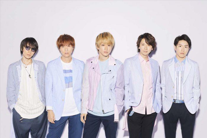 関ジャニ∞、最新シングル『ひとりにしないよ』6/23にリリース決定!新アー写も公開