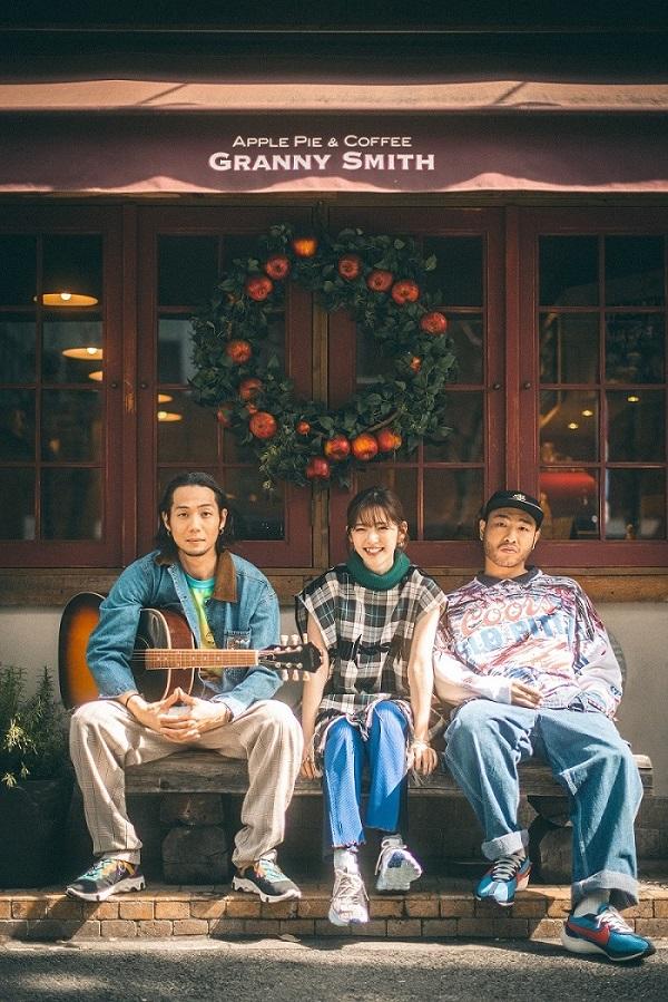 鈴木愛理、誕生日にBlue Vintageとのコラボ楽曲『Apple Pie』が配信開始!