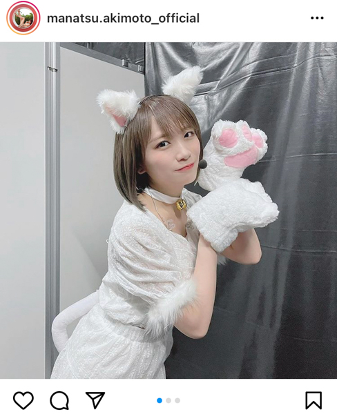 乃木坂46 秋元真夏、猫語で話題となった『Out of the blue』猫コスプレを公開!