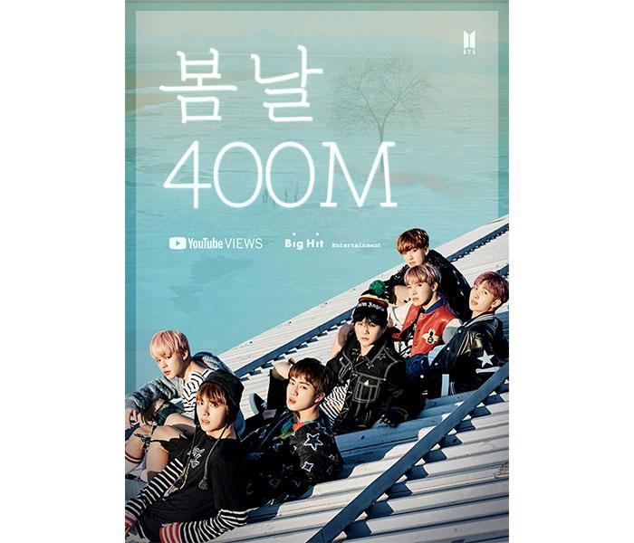 BTS、『Spring Day』のMVが4億再生突破!