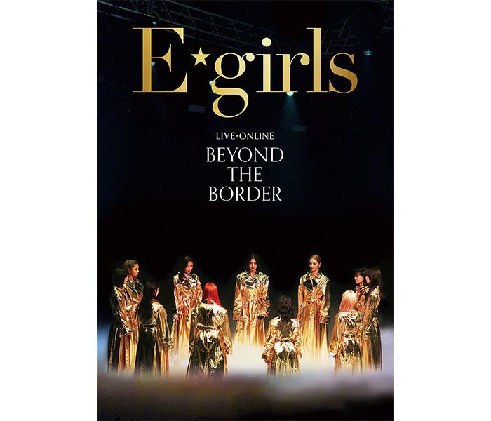E-girls、ラストライブ映像作品の全曲紹介映像が公開