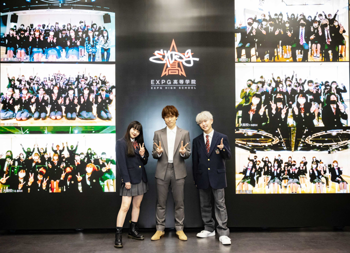 EXILE TETSUYAが学長を務める「EXPG高等学院」の二期生入学式がオンライン開催