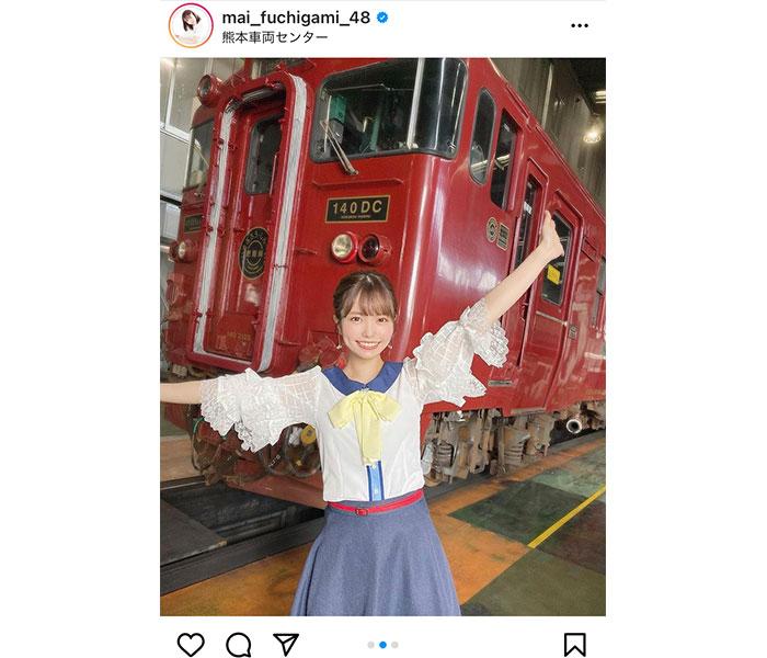 HKT48 渕上舞、『君とどこかへ行きたい』オフショットで観光特急「いさぶろう・しんぺい」との2ショット公開