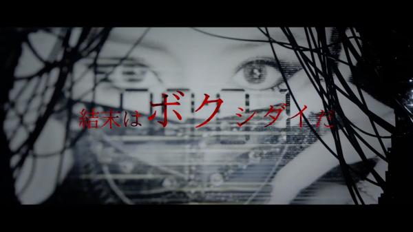 浜崎あゆみ、ニューシングルをサプライズリリース!有観客LIVEの開催も発表