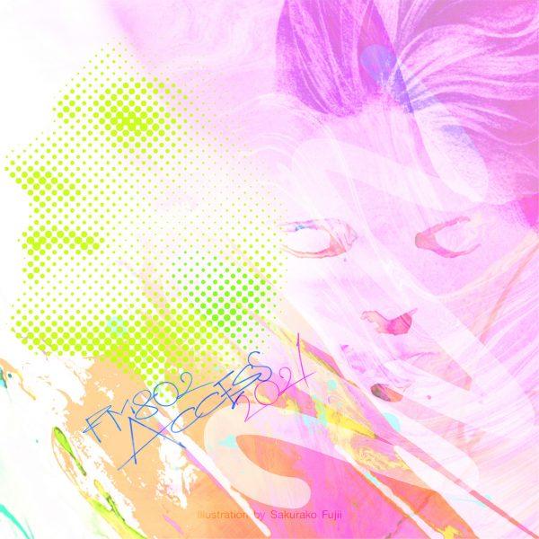 川谷絵音作詞作曲、北村匠海、長屋晴子ら参加のFM802キャンペーンソング『春は溶けて』サブスク配信決定!