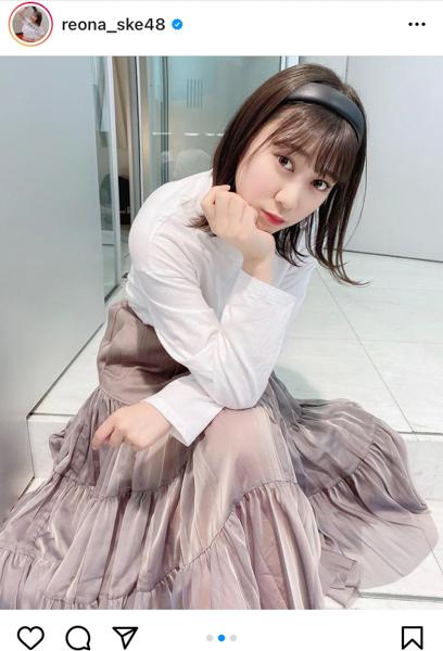 "SKE48 井田玲音名、""大人カワイイ""透け感コーデを紹介!「さすがれおさま」"