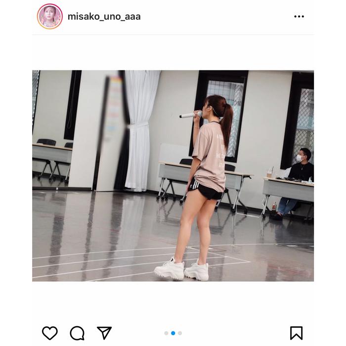 AAA 宇野実彩子がワンマンツアーのリハ風景を公開!「会えるのたのしみすぎる、、、」