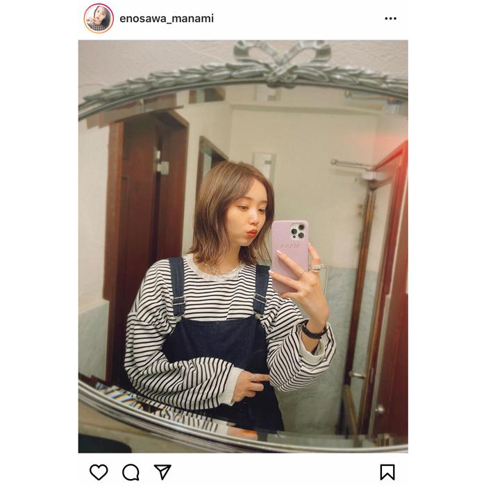 江野沢愛美がボーダーシャツの爽やかコーデを披露!「ボーダーにハマってる」
