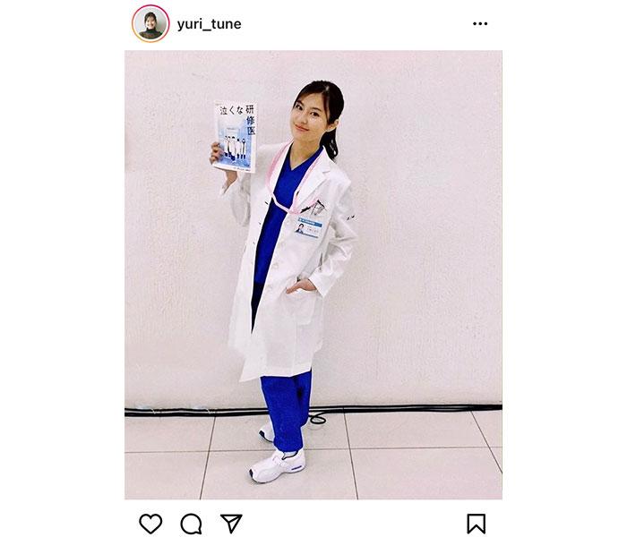 恒松祐里、白衣の医療スタッフ衣装を公開<泣くな研修医>