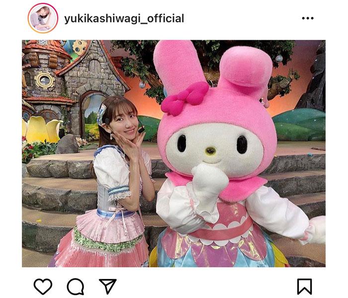AKB48 柏木由紀、マイメロディとアイドルオーラ溢れる2ショット!