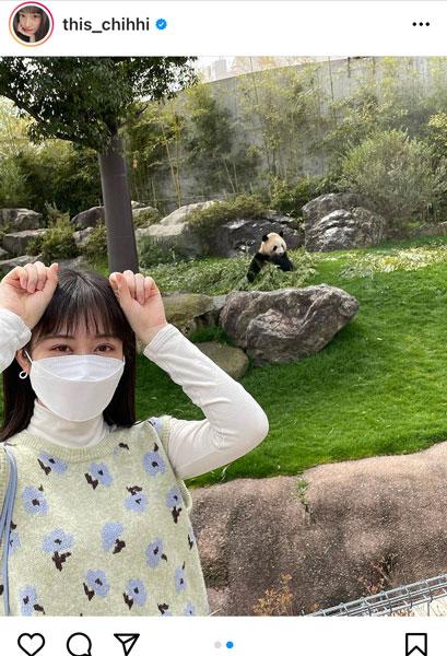 NMB48 川上千尋、パンダのモノマネが「可愛すぎる!」と話題!