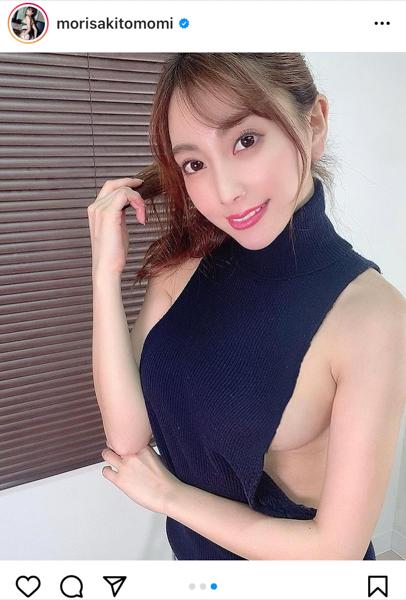 森咲智美、圧倒的な美乳ラインに釘付け!「たまりませんね」