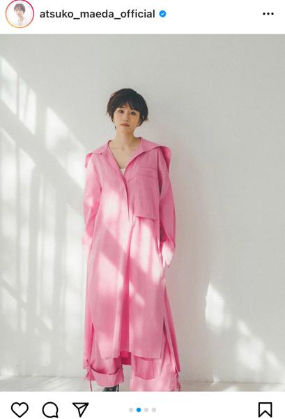 前田敦子、春らしいポートレートを披露「非常に美しい」と反響も!