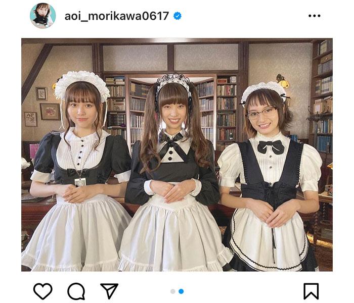 森川葵、萩原みのり、秋田汐梨とメイド服3ショット公開!「可愛すぎるほんとに!!」など絶賛の声