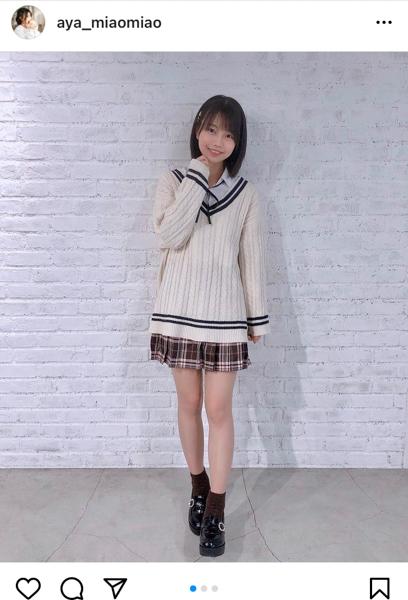 夏目綾、制服風コーデで美脚披露!「笑顔が素敵!」「制服ファッションいいね」