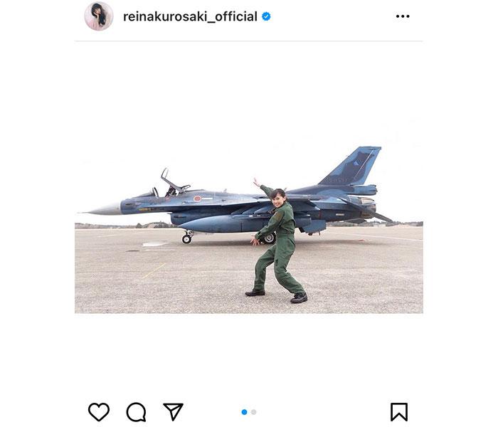 黒崎レイナ、パイロットスーツ姿でF-2戦闘機と2ショット!「凄すぎるんだけど」