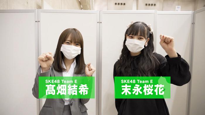 SKE48が開催中の「現地でトーク会」を高畑結希と末永桜花が体験レポート!