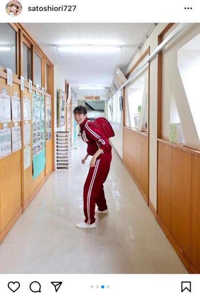 佐藤栞里、ジャージ姿で廊下を駆け抜ける!「どんな小学生よりもピュアそう」
