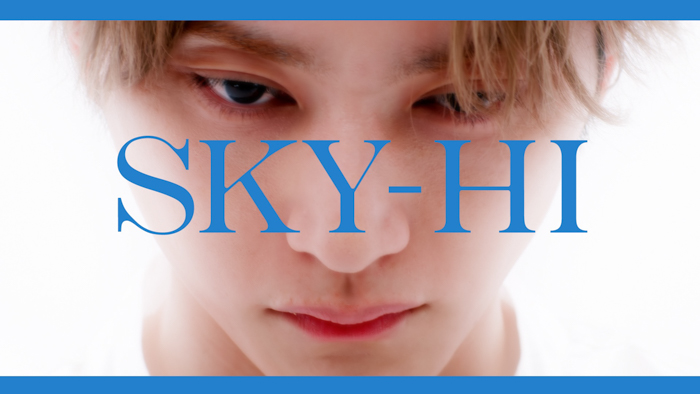SKY-HI、自身の人生を描き上げた新曲『To The First』のMV公開