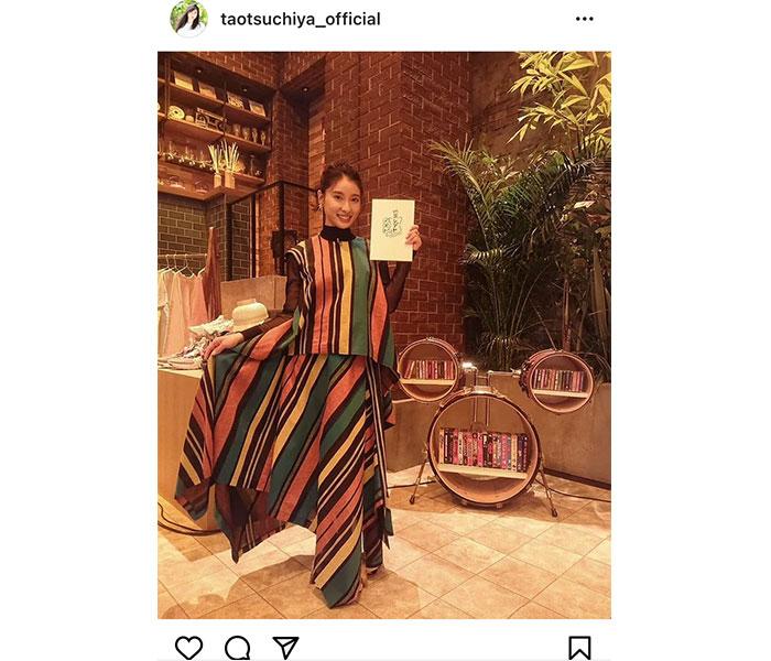 土屋太鳳、NHK「シブヤノオト」番組衣装を紹介「メリハリのある衣装で素敵です」