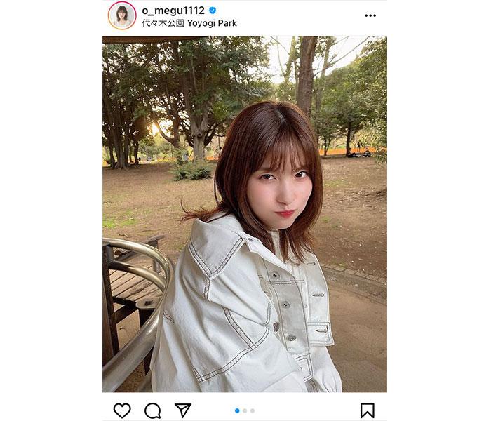 AKB48 谷口めぐ、デート感あるお散歩コーデを披露「春らしくて好き」「相変わらず可愛いー!!