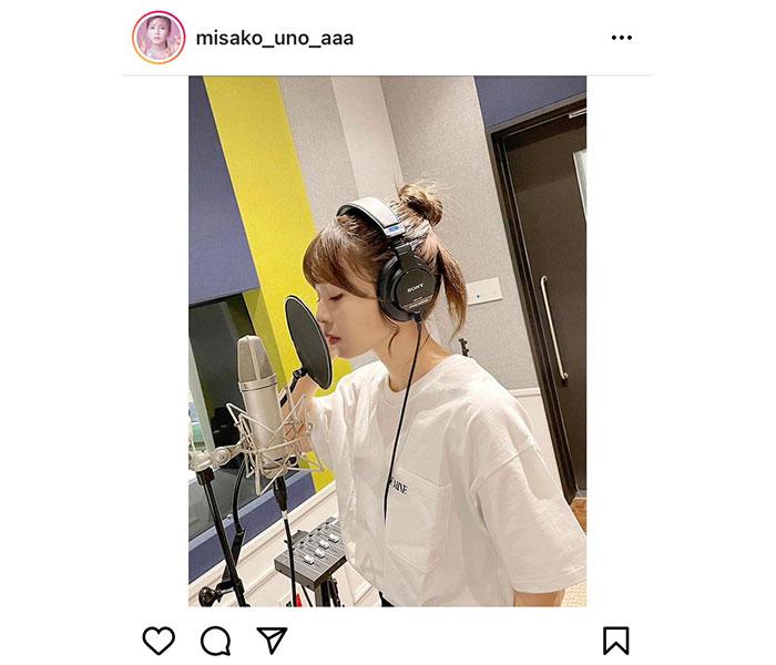 AAA 宇野実彩子、「7時間歌ってた」レコーディング中のオフショット公開